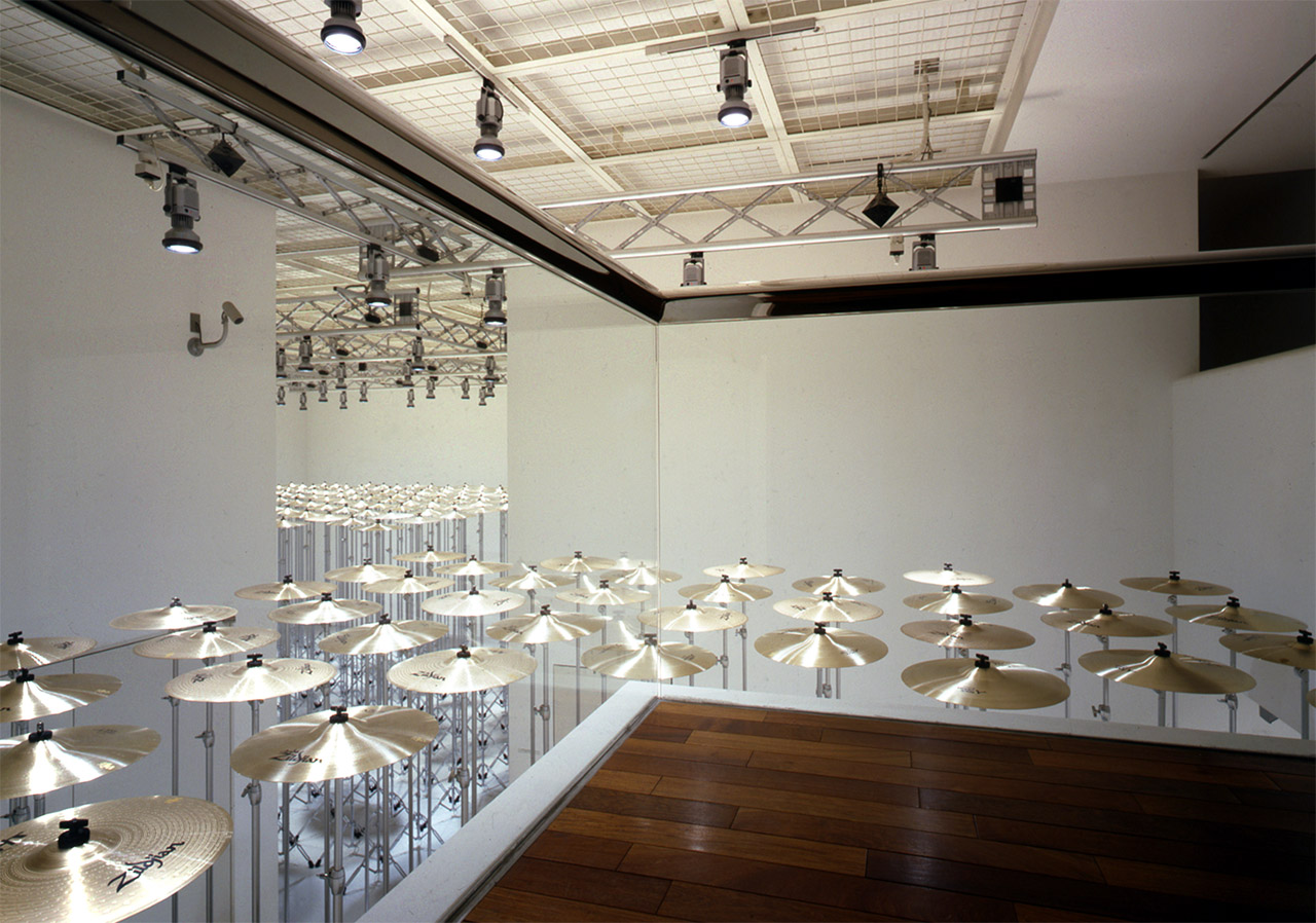 'Flooring' Cymbal, cymbal stand 2008 Photo: Ken Kato
