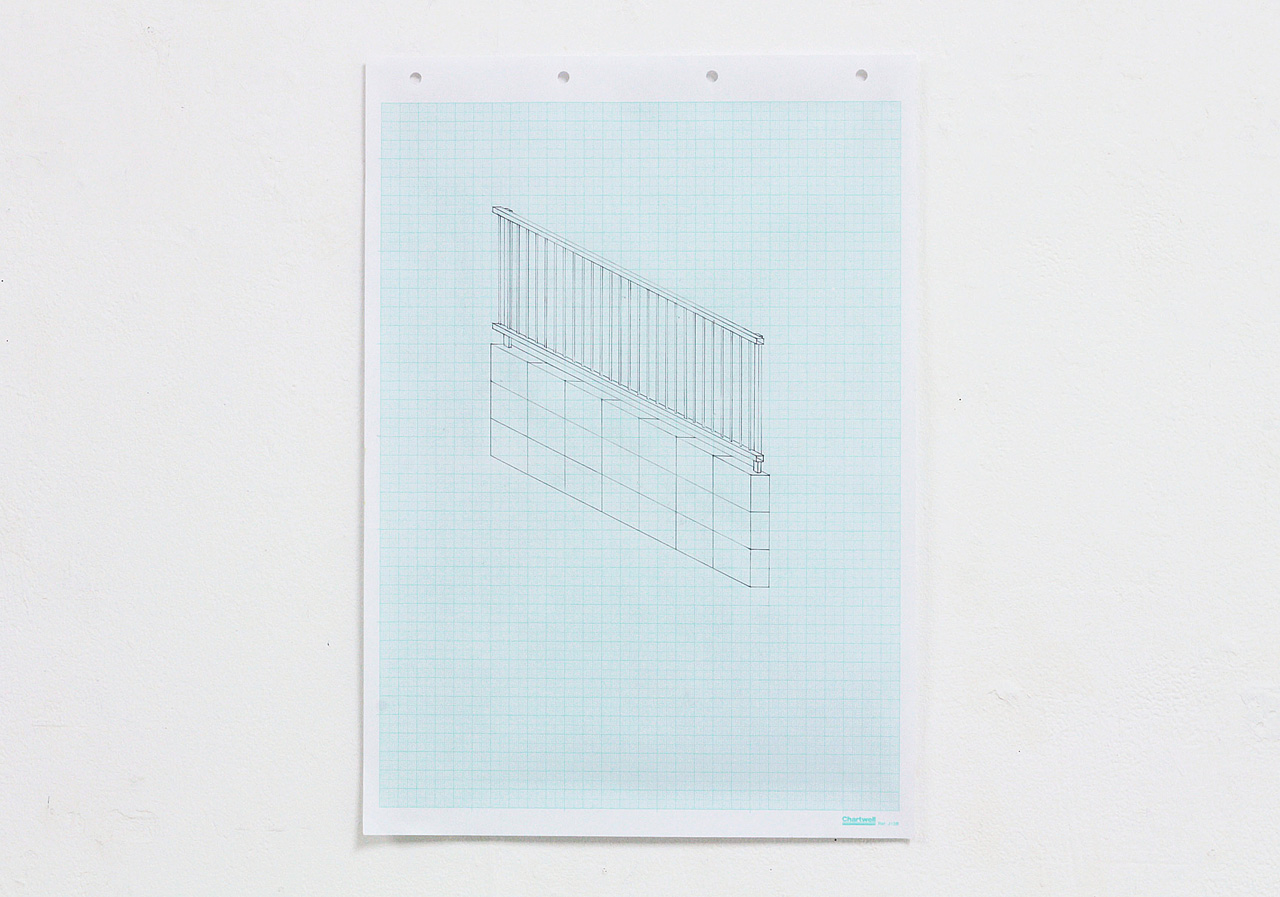 'Fence' Pencil on paper 420×297mm 2016